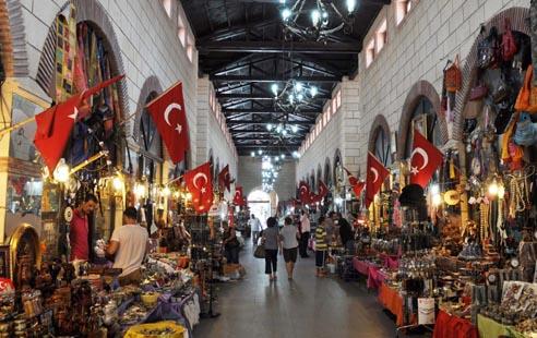 Aynalı Çarşı - security company in turkey